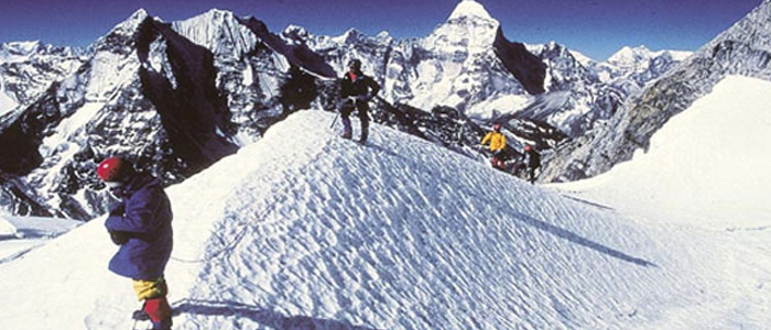 mera peak exhibition edited