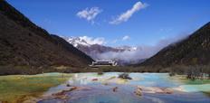China-National-Park-day-4