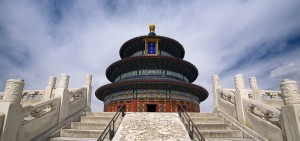 China National Park day 5