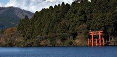 Mount_Fuji_and_Lake_Ashi