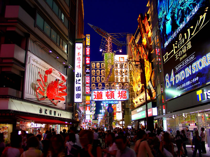 Anime and Manga tour Osaka_Dotonbori