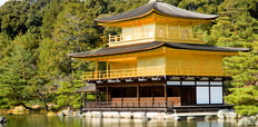 Golden_Pavilion_Kinkaku-ji_in_Kyoto