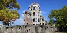 Hiroshima_Peace_Memorialsmall