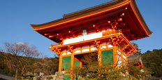 Kiyomizu-dera_Japanese_temple_in_Kyoto_a_World_Heritage