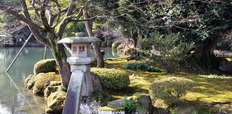 The_most_famous_Kotojitoro_lantern_Kenrokuen_Garden_Kanazawa_Japan
