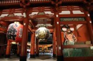 Kumano Kodo Pilgrimage hanging lantern