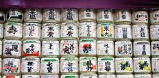 Japan cities sake barrels