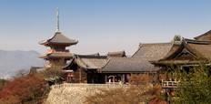unesco_world_heritage_site_kyoto