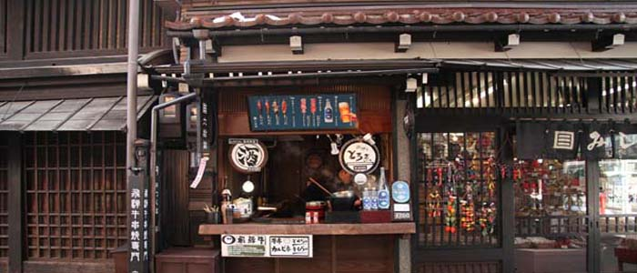 Japan cities hole-in-the-wall-food-shop-kanazawa-japan
