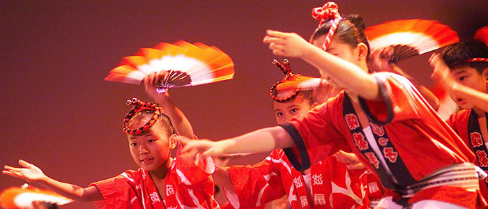 World Heritage Japan Awori dance festival