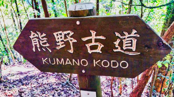 Kumano Kodo start