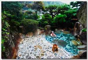 Relaxing Onsen Kumano Kodo